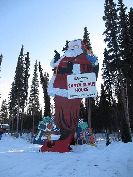 130310 Santa Claus House (48)