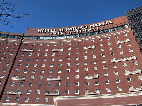 Marroad Int Hotel (1)