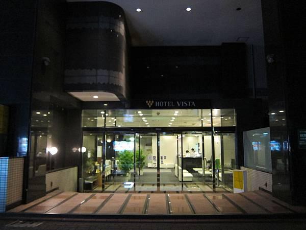Hotel Vista Kamata Tokyo (2)