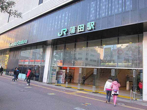 131124-1 JR蒲田站