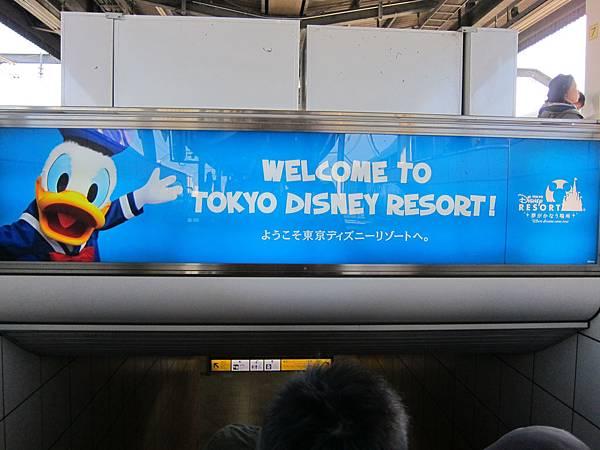 131124-2 Tokyo Disney Sea (1)