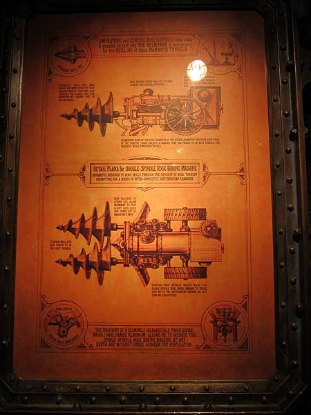 131124-2 Tokyo Disney Sea (52)