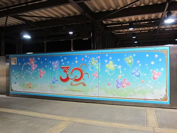 131124-2 Tokyo Disney Sea (145)