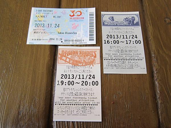 131124-2 Tokyo Disney Sea (147)