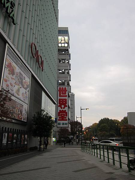 131125-6 新宿世界堂 (1)
