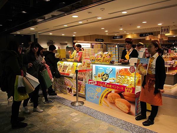 131125-9 東京車站芭奈奈 (1)