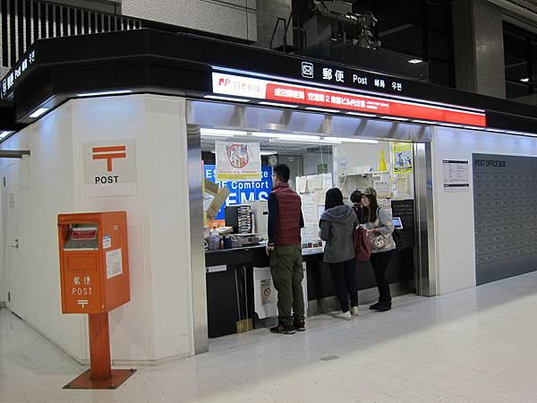 131126-8 成田機場 (1)