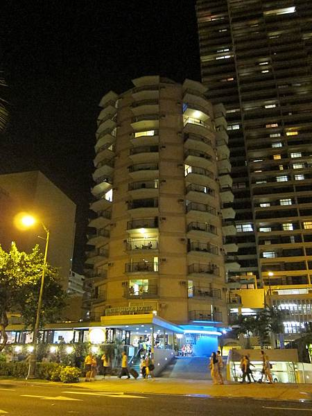 Aston Waikiki Circle Hotel (20)