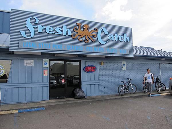 131205 Fresh Catch (1)