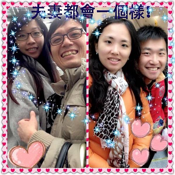 131229 大安森林公園站拍照 (1)