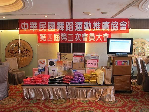 140112 中華民國舞蹈運動協會第四屆第二次會員大會 (1)