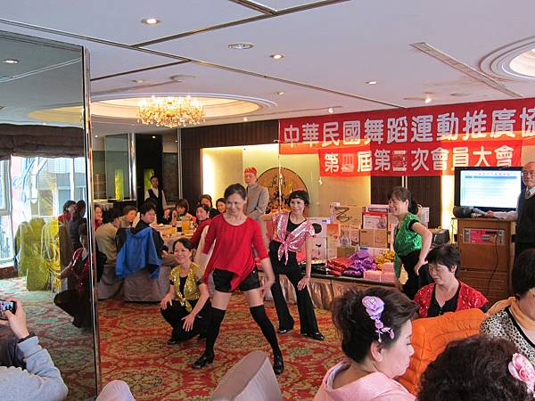 140112 中華民國舞蹈運動協會第四屆第二次會員大會 (2)