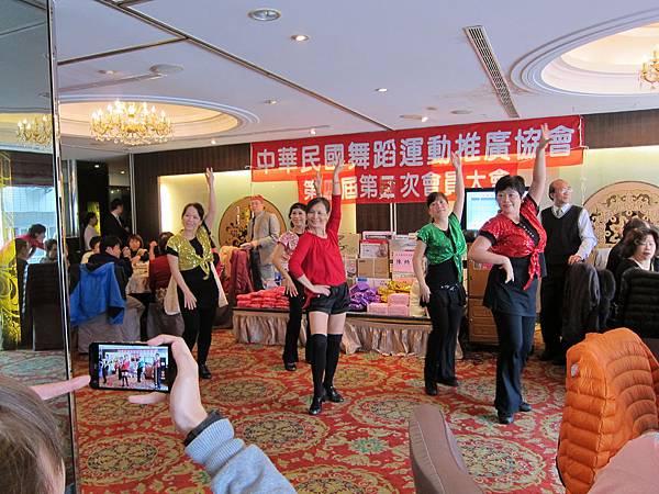 140112 中華民國舞蹈運動協會第四屆第二次會員大會 (4)