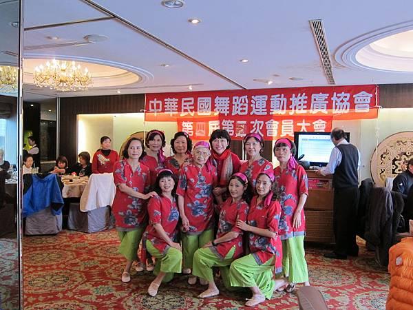 140112 中華民國舞蹈運動協會第四屆第二次會員大會 (8)
