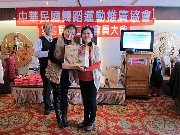 140112 中華民國舞蹈運動協會第四屆第二次會員大會 (20)