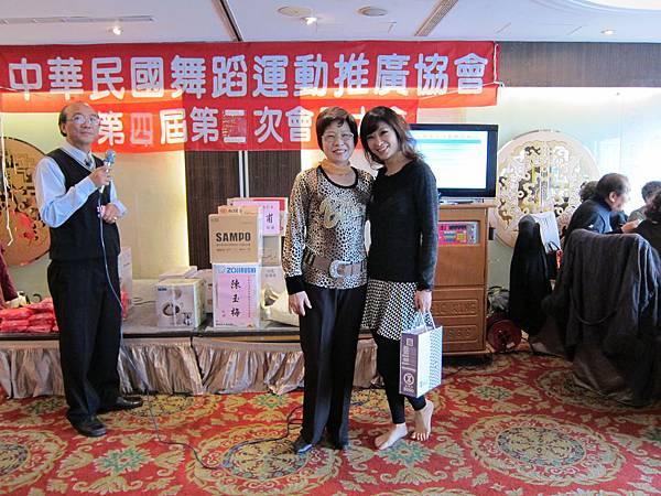 140112 中華民國舞蹈運動協會第四屆第二次會員大會 (21)