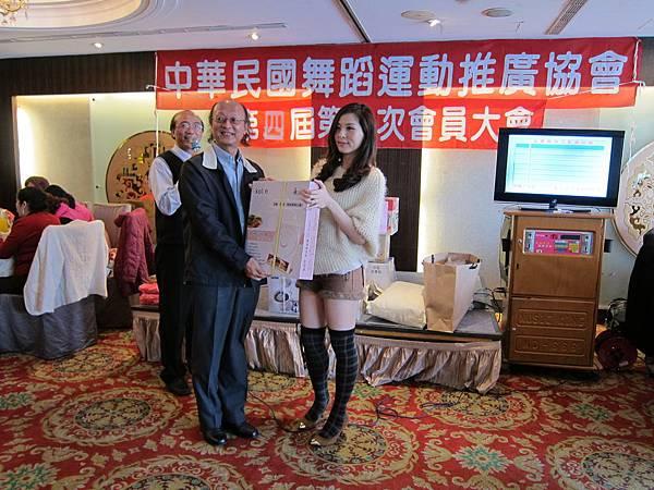 140112 中華民國舞蹈運動協會第四屆第二次會員大會 (22)