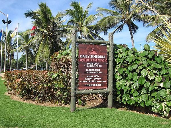 131209 夏威夷玻里尼西亞文化中心 Polynesian Cultural Center (1)