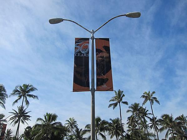 131209 夏威夷玻里尼西亞文化中心 Polynesian Cultural Center (2)