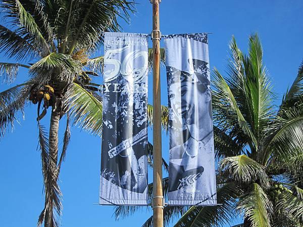 131209 夏威夷玻里尼西亞文化中心 Polynesian Cultural Center (3)