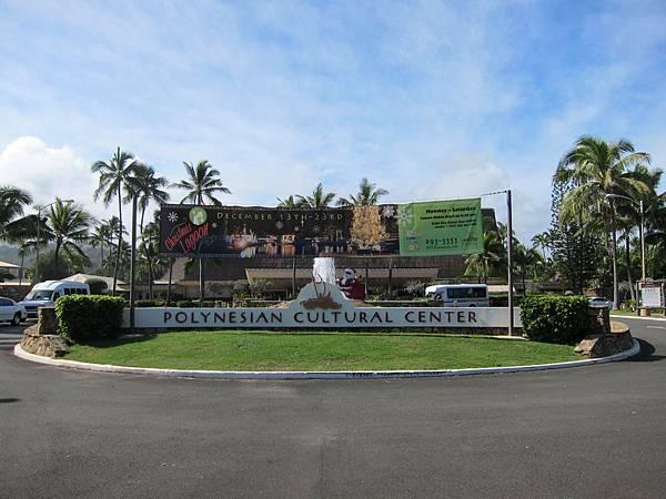 131209 夏威夷玻里尼西亞文化中心 Polynesian Cultural Center (5)
