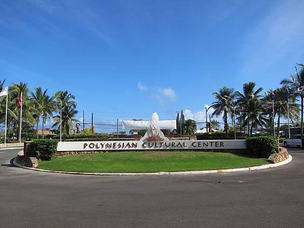 131209 夏威夷玻里尼西亞文化中心 Polynesian Cultural Center (11)