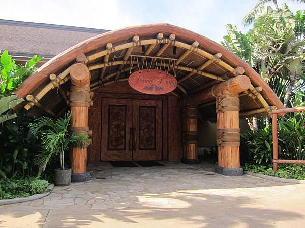 131209 夏威夷玻里尼西亞文化中心 Polynesian Cultural Center (14)