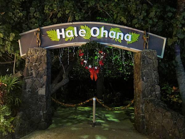 131209 夏威夷玻里尼西亞文化中心 Polynesian Cultural Center (15)