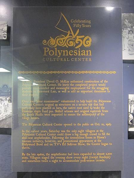 131209 夏威夷玻里尼西亞文化中心 Polynesian Cultural Center (17)