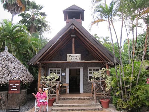 131212 夏威夷玻里尼西亞文化中心 Polynesian Cultural Center (3)