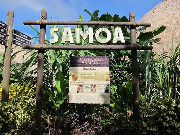 薩摩亞 Samoa (1)