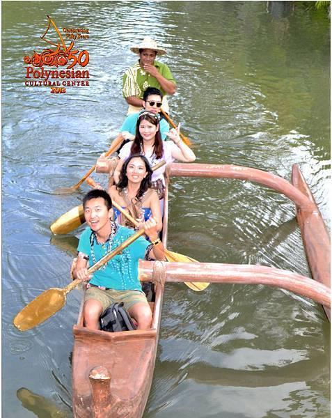 獨木舟之旅 Canoe Ride (10)