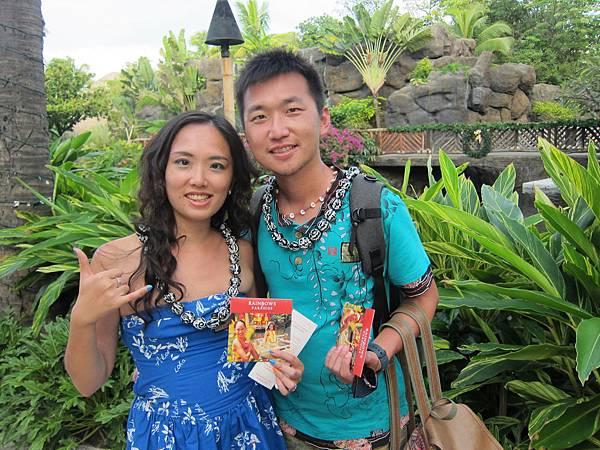 發現夏威夷 Hawaiian Journey (5)