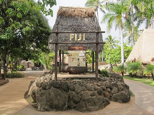 斐濟 Fiji (1)