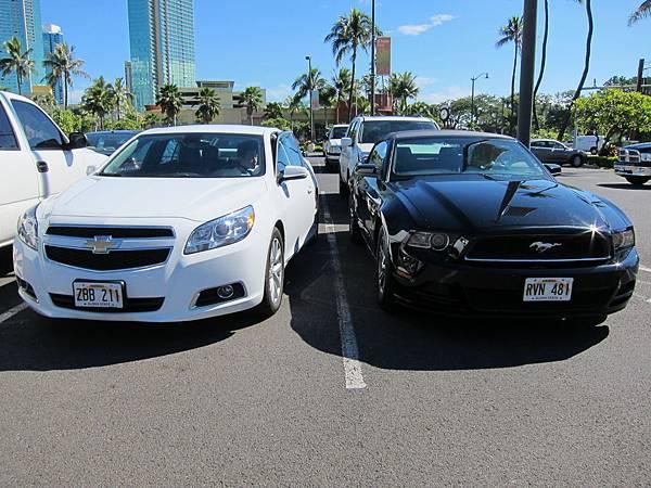 131208-2 Rental Car