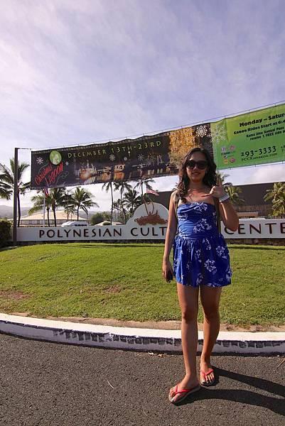 131209 夏威夷玻里尼西亞文化中心 Polynesian Cultural Center (9)