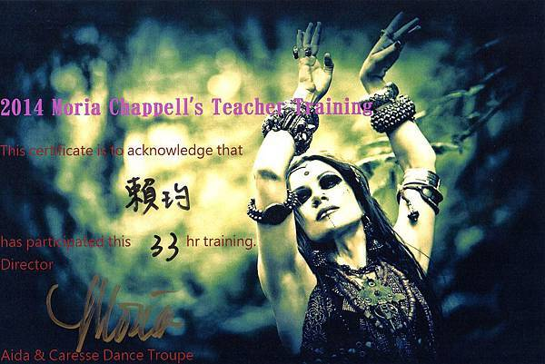 Moria's Tribal Fusion Belly Dance Teacher Training Certificate