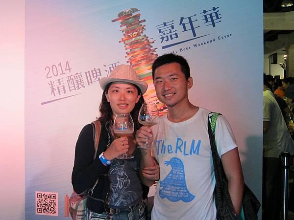 140518 BeerFes Taipei 精釀啤酒嘉年華 (2)