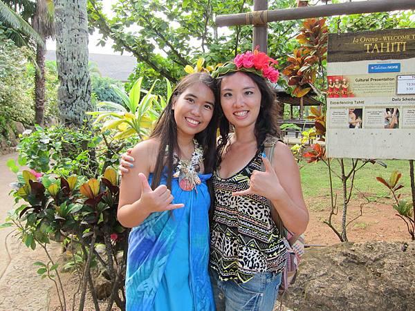 大溪地 Tahiti (25)