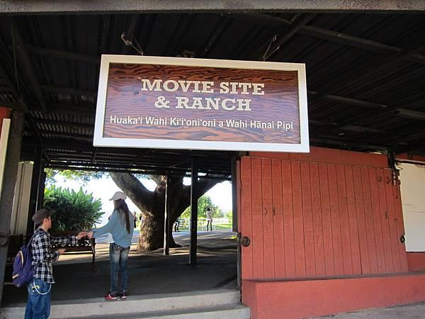 131212-1 Kualoa Ranch (2)