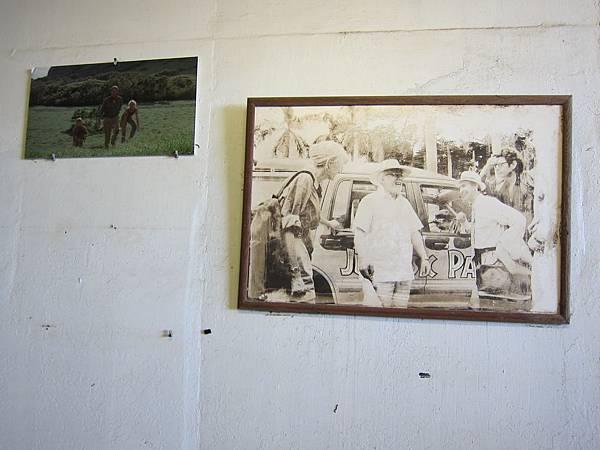 131212-1 Kualoa Ranch (37)