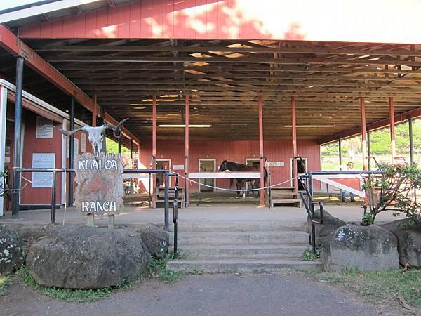 131212-1 Kualoa Ranch (59)