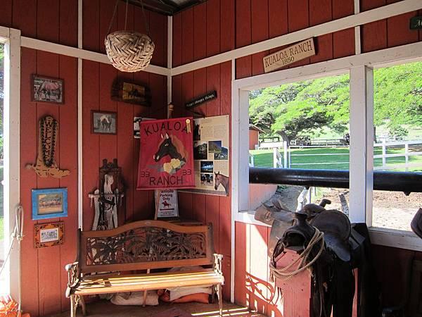 131212-1 Kualoa Ranch (67)