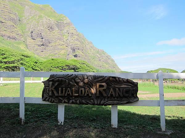 131212-1 Kualoa Ranch (110)