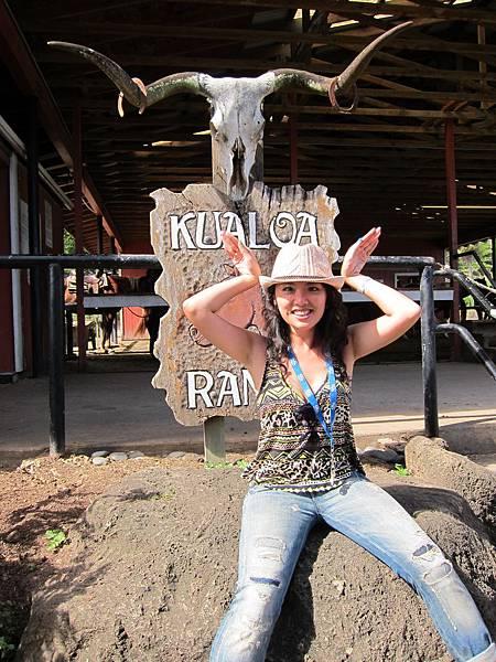 131212-1 Kualoa Ranch (133)