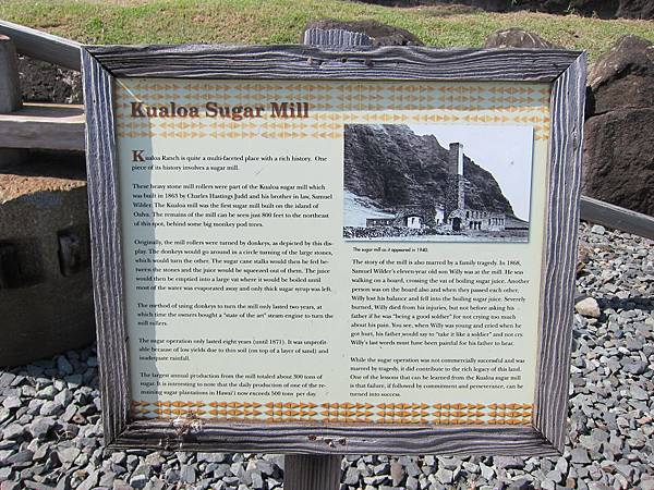131212-1 Kualoa Ranch (135)