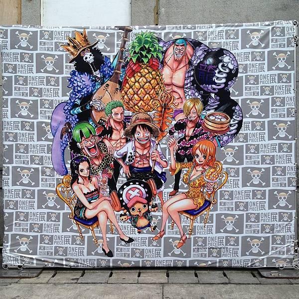 140819-2 One Piece特展 (5)