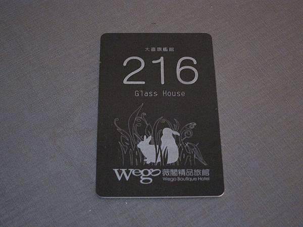140814 Wego Glass House (1)