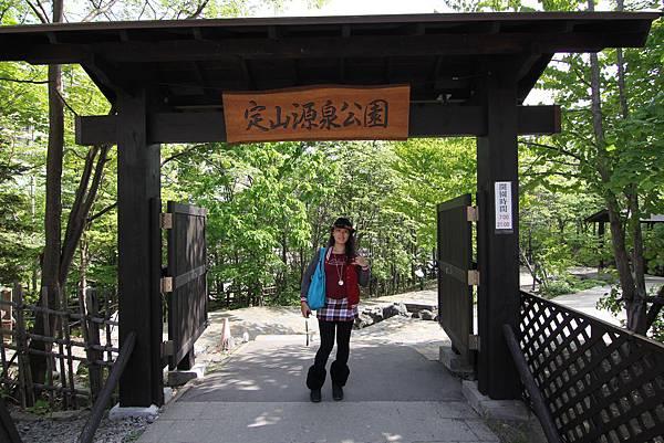 140529-1 定山源泉公園 (6)