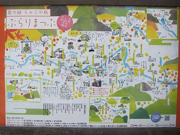 140529-1 定山源泉公園 (7)